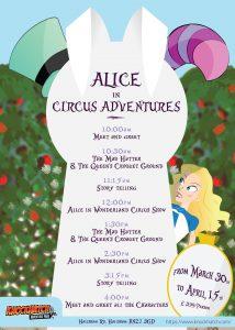 Alice in circus Adventures