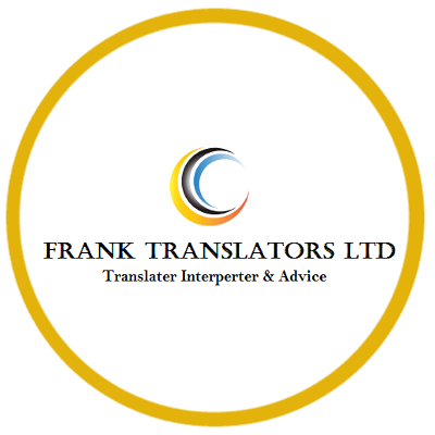 frank translators (website)